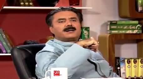 Himaqatain (Aftab Iqbal Comedy Show) on 92 News – 27th April 2015