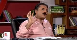 Himaqatain (Aftab Iqbal Comedy Show) on 92 News – 28th April 2015