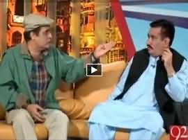 Himaqatain (Aftab Iqbal Comedy Show) On Channel 92 News – 17th March 2015