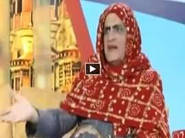 Himaqatain (Aftab Iqbal Comedy Show) On Channel 92 News - 18th March 2015