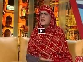 Himaqatain (Aftab Iqbal New Comedy Show) On Channel 92 News - 10th March 2015