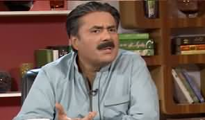 Himaqatain With Aftab Iqbal (Comedy Show) - 25th March 2020