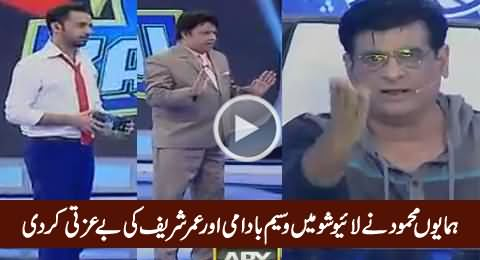 Himayon Mehmood Got Angry On Waseem Badami & Umar Sharif in Live Show