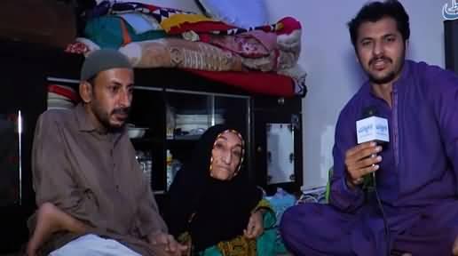 Himmat Aur Azmat Ki Azeem Misaal - Disabled Couple Made YouTube Channel To Earn Their Livelihood