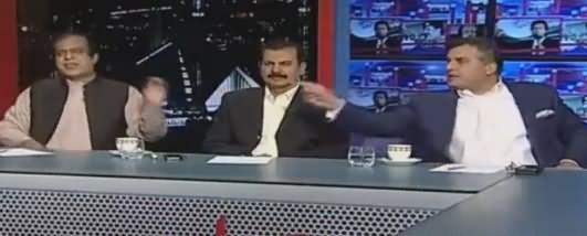 Himmat Hai Tu Giraftar Karo - Clash Between Danyal Aziz & Shibli Faraz