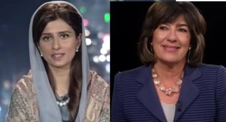 Hina Rabbani Khar Interview To CNN On Donald Trump's Tweets Against Pakistan