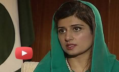 Hina Rabbani Khar spoke like a male by mistake in Kashif Abbasi's Program