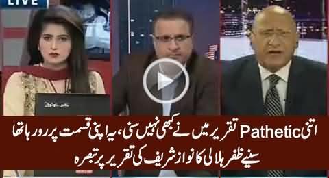 His Speech Was Pathetic - Zafar Hilaly Bashing Nawaz Sharif on His Speech