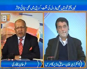 Hisaab Kitaab (Petrol Shortage Extends to Other Provinces) - 22nd January 2015
