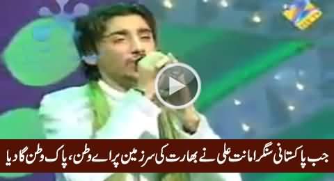 Historical Moment When Pakistani Singer Sings