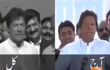 Muneeb Farooq Report on History of Imran Khan And PTI