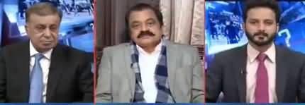 Ho kay Raha Hai (Rana Sanaullah Threats To Demolish Punjab Govt) - 12th February 2019