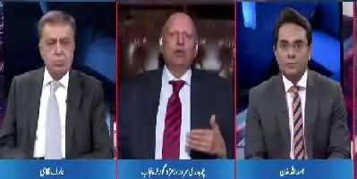 Ho Kya Raha Hai (Challenges For PM Imran Khan) - 20th August 2018