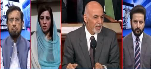 Ho Kya Raha Hai (Afghan Ambassador's Daughter Issue) - 19th July 2021