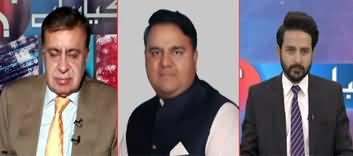 Ho Kya Raha Hai (Asim Bajwa & Shibli Faraz) - 28th April 2020