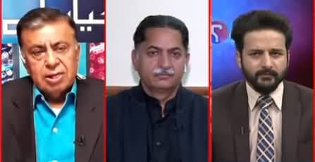 Ho Kya Raha Hai (By-Election Results: A Message For PTI) - 22nd February 2021