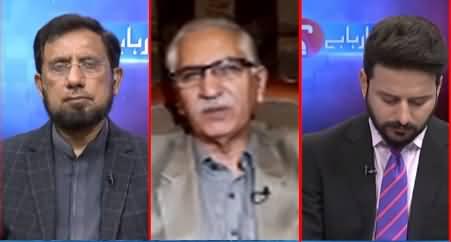 Ho Kya Raha Hai (Can PTI Achieve Success in Sindh) - 3rd August 2021