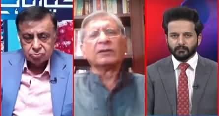 Ho Kya Raha Hai (Challenges For Imran Khan's Govt) - 13th April 2021