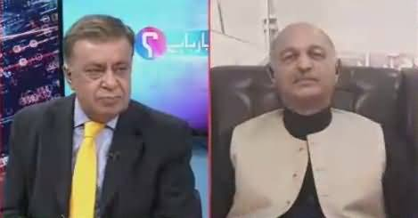 Ho Kya Raha Hai (Chaudhry Nisar Meets Shahbaz Sharif) – 2nd April 2018