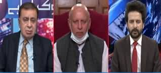 Ho Kya Raha Hai (CM Sindh Statements About Corona Cases) - 15th April 2020