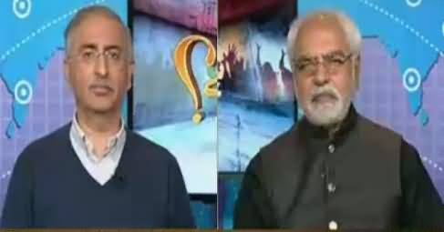 Ho Kya Raha Hai (Corruption Ka Khatima Zarori) – 8th February 2017