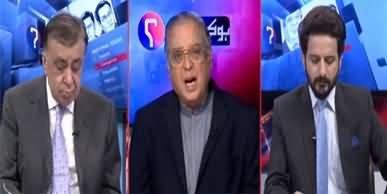 Ho Kya Raha Hai (Discussion o Pakistan's Economy) - 18th August 2020