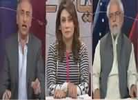 Ho Kya Raha Hai (Does US Want Peace in Afghanistan) – 26th May 2016