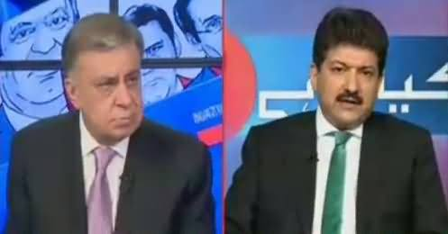 Ho Kya Raha Hai (Failure of Pakistan's Foreign Policy) – 6th September 2107