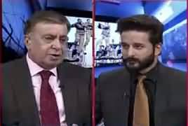 Ho Kya Raha Hai (Future of Shahbaz Sharif in PMLN) – 9th July 2019