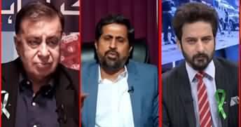 Ho Kya Raha Hai (Governance Issues in Punjab) - 22nd July 2020