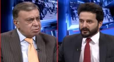 Arif Nizami Comments on Removal of Maliha Lodhi By PM Imran Khan