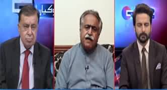 Ho Kya Raha Hai (Govt Vs Opposition: Public Issues Being Ignored) - 14th July 2020