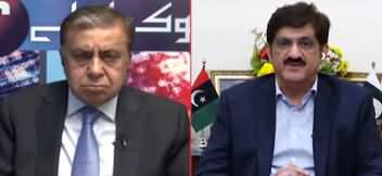 Ho Kya Raha Hai (How Sindh Govt Will Deliver Food to Poor) - 1st April 2020