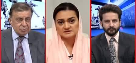 Ho Kya Raha Hai (IG Punjab Ki Tabdeeli) - 8th September 2020