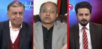 Ho Kya Raha Hai (IG Sindh ko Kyun Tabdeel Kia Gaya?) - 16th January 2020