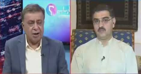 Ho Kya Raha Hai (Imran Khan in Balochistan) – 29th March 2018