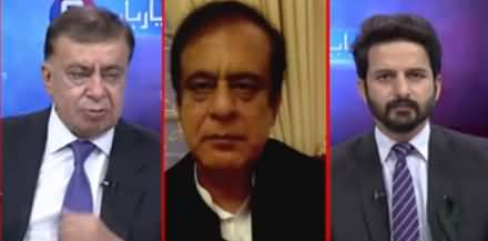 Ho Kya Raha Hai (Imran Khan's Cabinet Under Criticism) - 20th July 2020