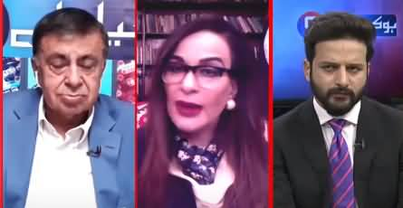 Ho Kya Raha Hai (Is PPP Going to Leave PDM?) - 17th March 2021
