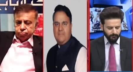 Ho Kya Raha Hai (Jahangir Tareen Group Vs Imran Khan) - 20th May 2021