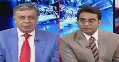 Ho Kya Raha Hai (JIT Volume 10 Handed Over To NAB) – 17th August 2017