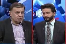 Ho Kya Raha Hai (Karachi Ka Haal, Chairman Senate Issue) – 30th July 2019