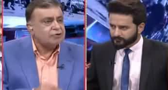 Ho Kya Raha Hai (Karachi Ke Sar Per Article 149 Ki Talwar) - 12th September 2019