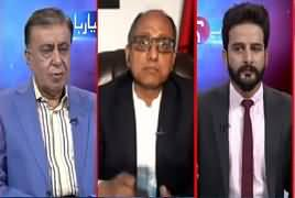 Ho Kya Raha Hai (Karachi Politics, Other Issues) – 28th August 2019