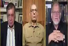 Ho Kya Raha Hai (Kashmir Bane Ga Pakistan) – 12th August 2019