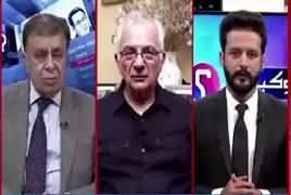 Ho Kya Raha Hai (Kashmir Ki Liye Pakistan Ko Kia Karna Hoga?) – 15th August 2019