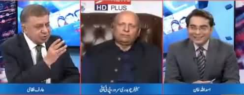 Ho Kya Raha Hai (Kia Ch. Sarwar Ne Vote Khareede?) - 19th April 2018