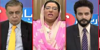 Firdous Ashiq Awan Response on Talal Chaudhry's Personal Attack on Her