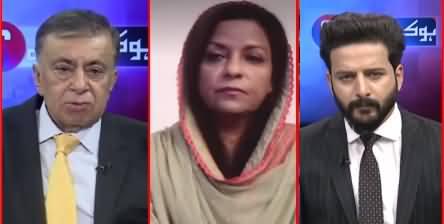 Ho Kya Raha Hai (Maryam Nawaz Speaks, Future of PDM?) - 25th May 2021