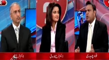 Ho Kya Raha Hai (Multan By-Election, PTI Lost) – 21st May 2015