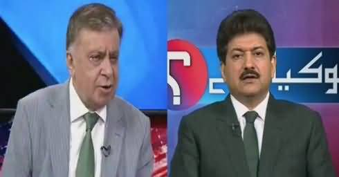 Ho Kya Raha Hai (Nawaz Sharif After Disqualification) – 14th August 2017